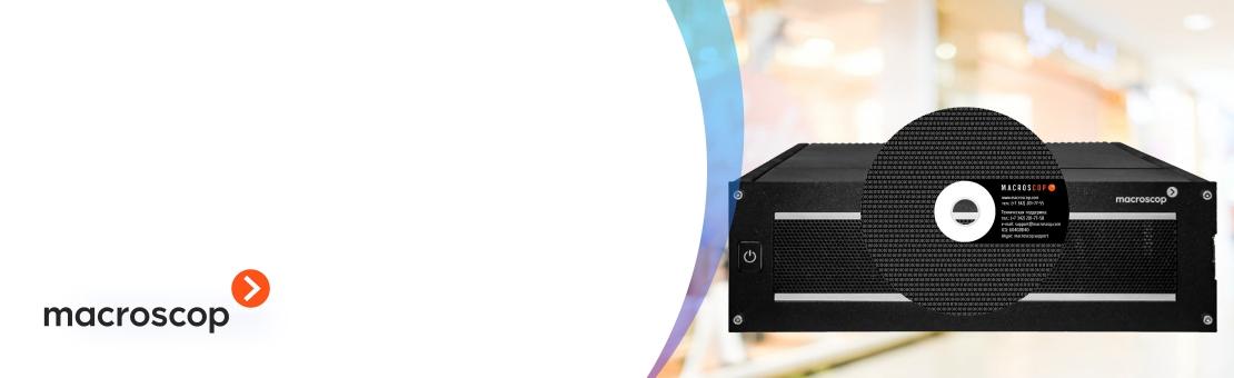Интеграция СКУД и системы видеонаблюдения Macroscop